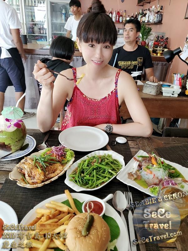 SeCeTravel-2019布吉島10天+2慶生之旅-20191017-6049