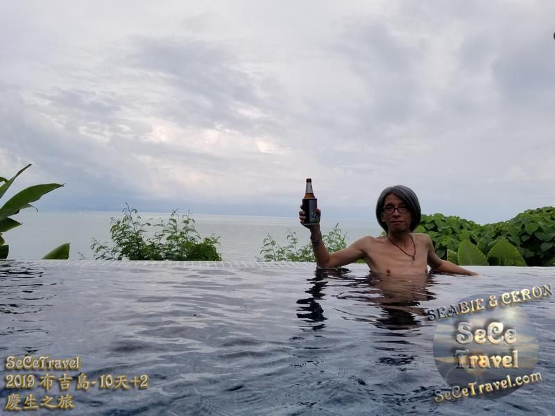 SeCeTravel-2019布吉島10天+2慶生之旅-20191017-6075