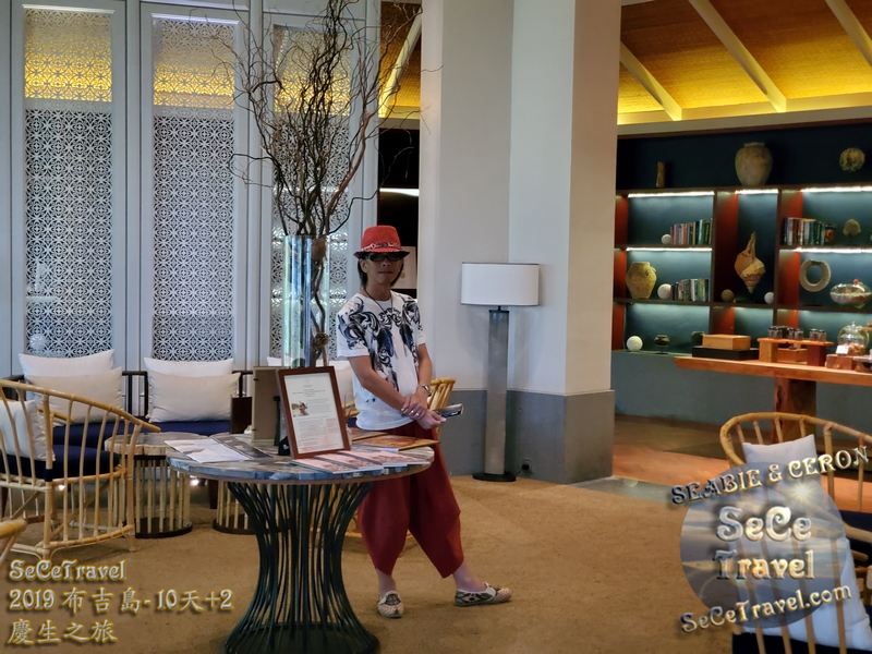 SeCeTravel-2019布吉島10天+2慶生之旅-20191017-6087