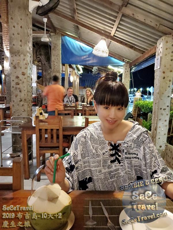 SeCeTravel-2019布吉島10天+2慶生之旅-20191017-6116
