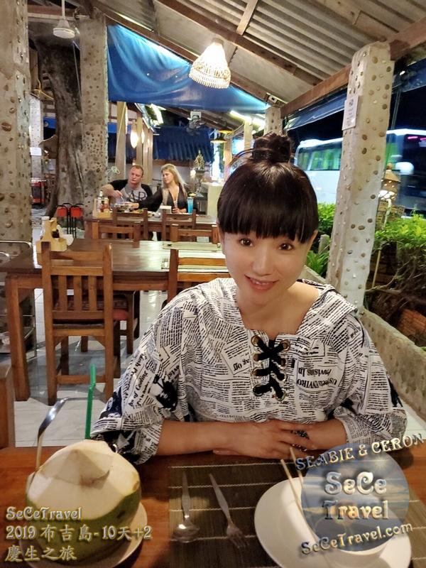 SeCeTravel-2019布吉島10天+2慶生之旅-20191017-6118
