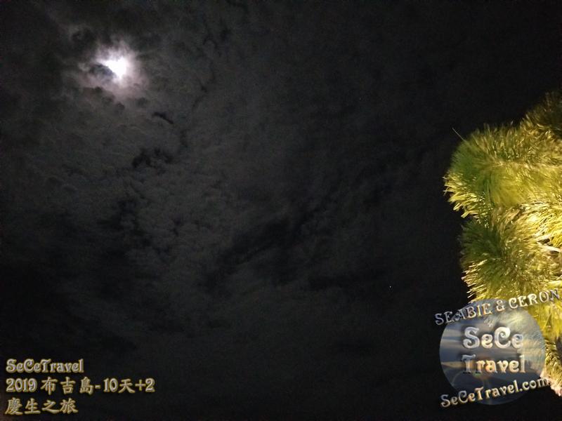 SeCeTravel-2019布吉島10天+2慶生之旅-20191018-7213
