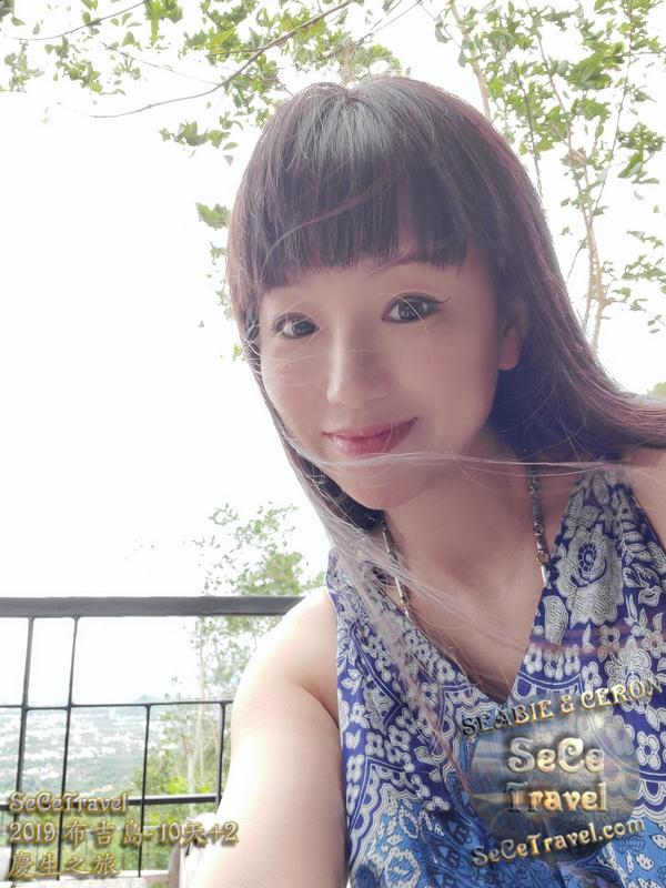 SeCeTravel-2019布吉島10天+2慶生之旅-20191019-8026