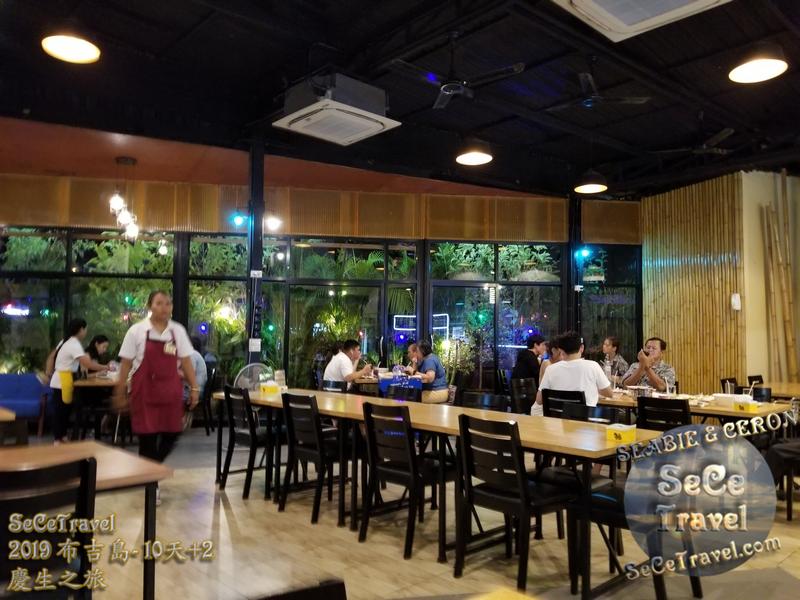 SeCeTravel-2019布吉島10天+2慶生之旅-20191019-8136