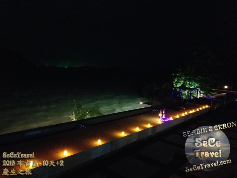 SeCeTravel-2019布吉島10天+2慶生之旅-20191019-8151