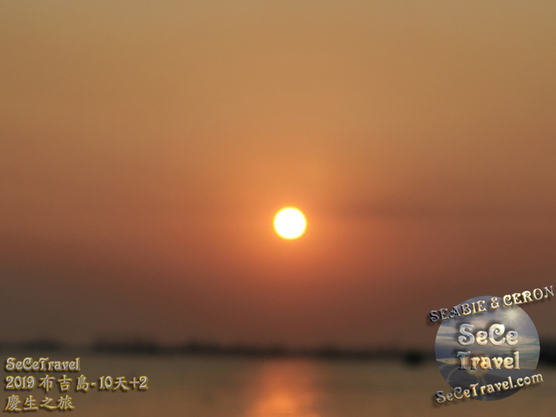 SeCeTravel-2019布吉島10天+2慶生之旅-20191022-11036