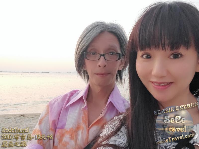 SeCeTravel-2019布吉島10天+2慶生之旅-20191022-11055