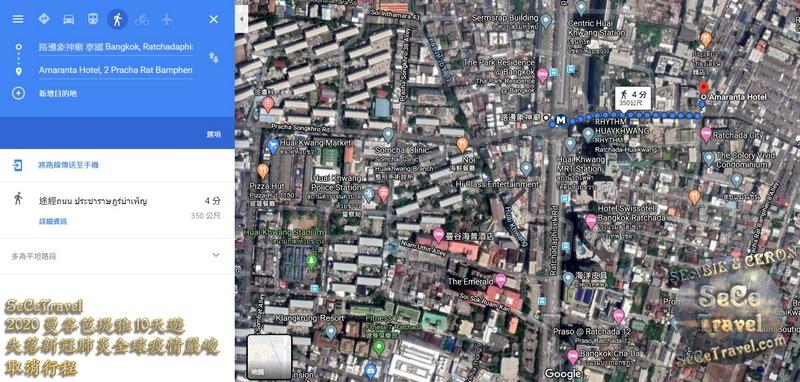 SeCeTravel-Amaranta Hotel-象神廟-map