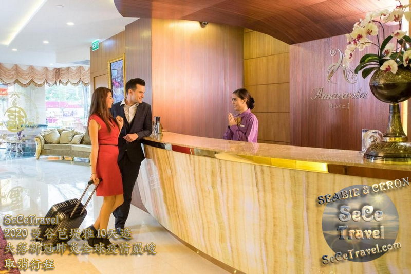 SeCeTravel-Amaranta Hotel-3