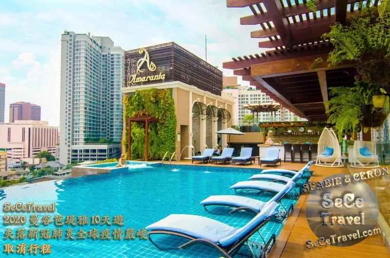 SeCeTravel-Amaranta Hotel-5