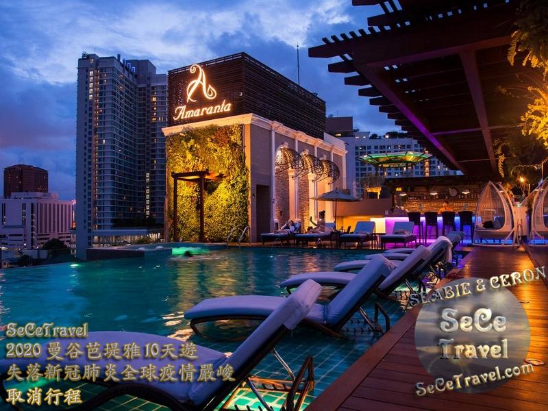 SeCeTravel-Amaranta Hotel-6