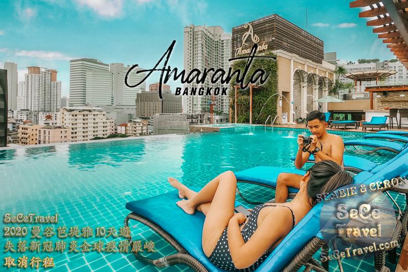 SeCeTravel-Amaranta Hotel-7