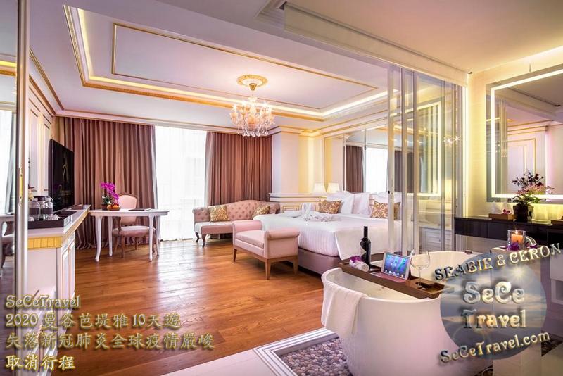 SeCeTravel-Amaranta Hotel-Deluxe Room1