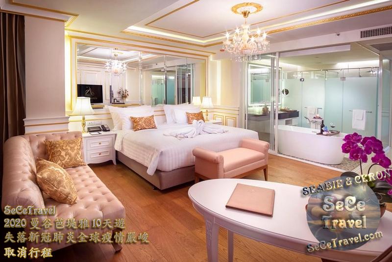 SeCeTravel-Amaranta Hotel-Deluxe Room2