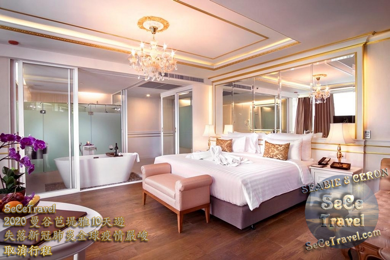 SeCeTravel-Amaranta Hotel-Deluxe Room3