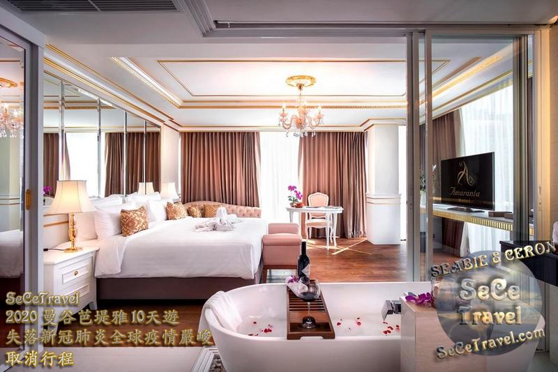 SeCeTravel-Amaranta Hotel-Deluxe Room4