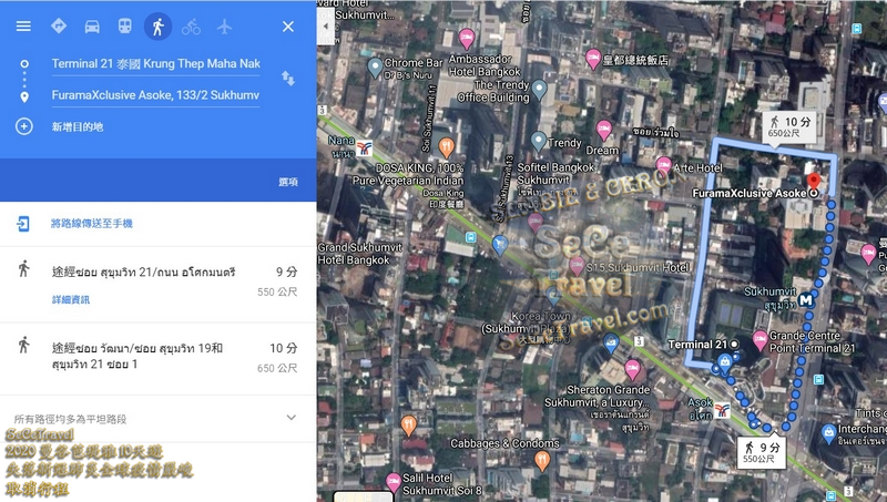 SeCeTravel-FuramaXclusive Asoke Hotel-T21-map