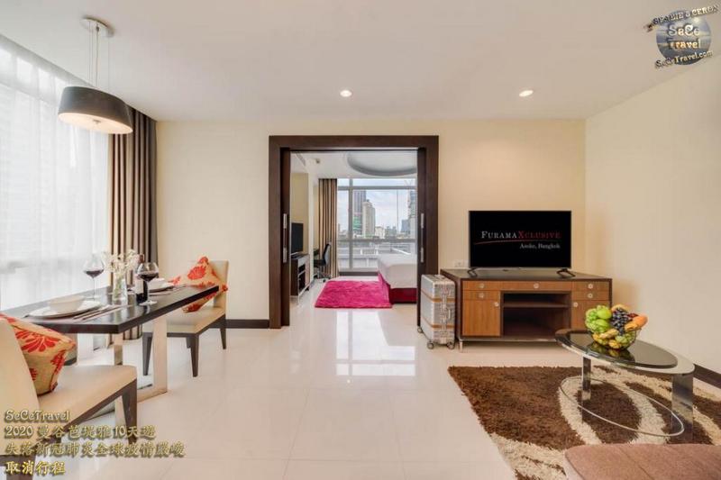 SeCeTravel-FuramaXclusive Asoke Hotel4