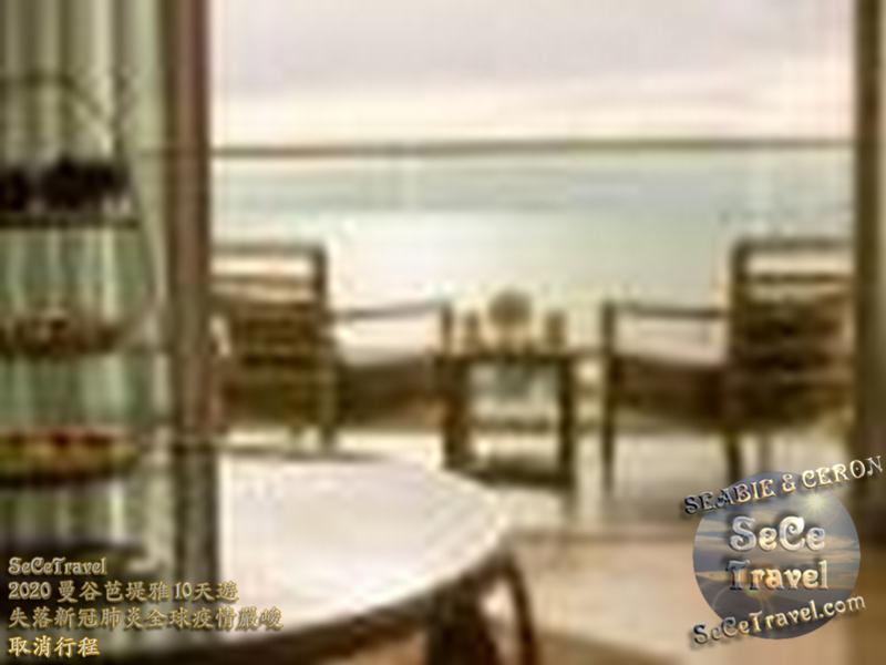 SeCeTravel-PATTAYA-MOVENPICK SIAM HOTEL-PRICE-EXECUTIVE SUTE SEA VIEW6