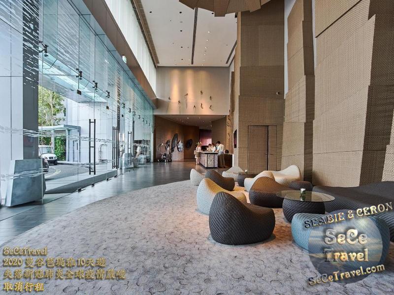 SeCeTravel-PATTAYA-MOVENPICK SIAM HOTEL2