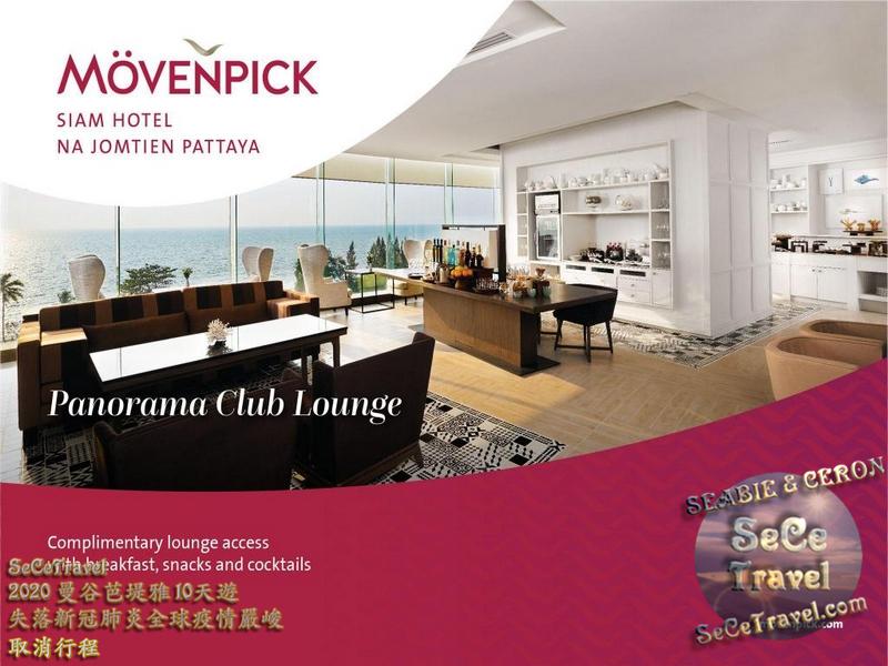 SeCeTravel-PATTAYA-MOVENPICK SIAM HOTEL9